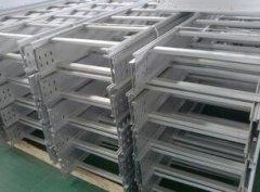 防火桥架说明 钢材价格涨幅扩大 焦炭价格由稳转