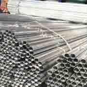 11月1日马钢建筑钢材价格调价信息